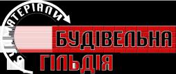 """""""Будівельна Гільдія"""" Інтернет магазин будівельних матеріалів зі складом в Києві."""