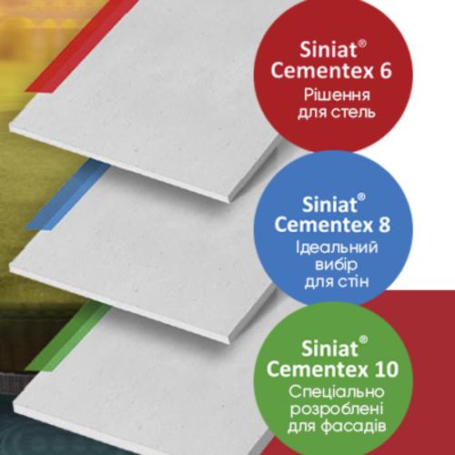 Siniat Cementex