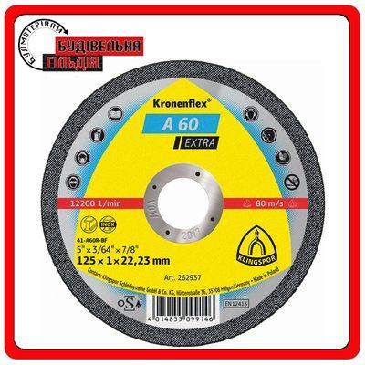 Отрезные круги для Нержавеющей стали, Металла, универсальные, A 60 Extra