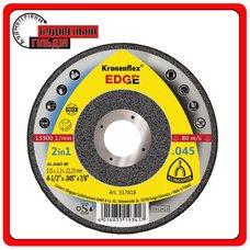 Отрезные круги для Нержавеющей стали, Стали, Edge Special