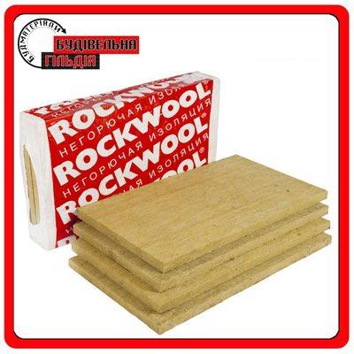 Минеральная вата Rockwool Fasad Batts Optima (100мм) 1000х600 (уп = 1,8 кв м)