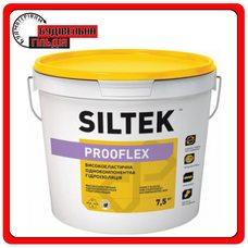 Гидроизоляция высокоэластичная однокомпонентная Siltek Prooflex, 7,5кг