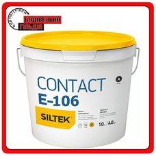 Грунтовка адгезионная Siltek E-106 Beton Contact, 10л