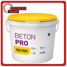 Краска для бетона Siltek Beton Pro База FА, 9л