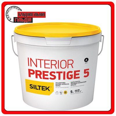 Краска латексная бархатно-матовая Siltek Interior Prestige 5, База А, 9л