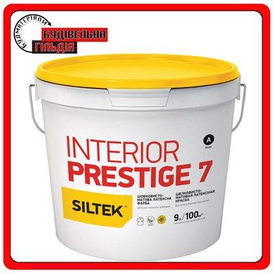 Краска латексная шелковисто-матовая Siltek Interior Prestige 7, База А, 9л