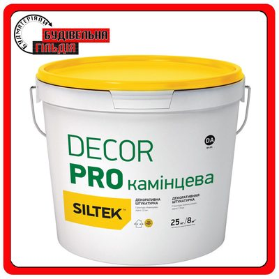 Штукатурка декоративная, камешковая 2 мм, Siltek Decor Pro, 25кг