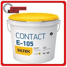 Грунтовка контактная Siltek Contact E-105, 10л