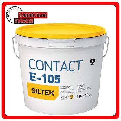 Грунтовка контактная Siltek Contact E-105, 20л