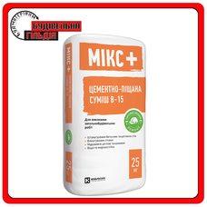 Цементно-песчаная смесь Siltek Микс+ B-15, 25кг