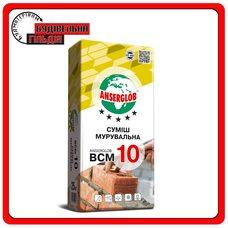 Смесь кладки Anserglob BCМ 10, 25 кг