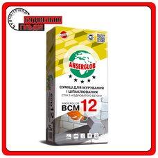 Смесь для кладки и шпаклевания стен из ячеистого бетона Anserglob BCМ 12, 25 кг