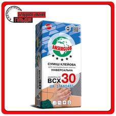 Смесь клеевая для облицовочной плитки Anserglob BCX 30, 25 кг