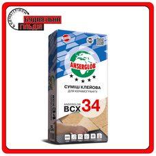 Смесь клеевая для керамогранита Anserglob BCX 34, 25 кг