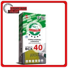 Смесь клеевая и армирующая для теплоизоляции Anserglob BCX 40, 25 кг (Зима 0°C)