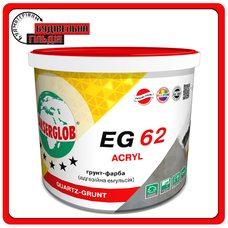 Грунт - краска (адгезионная эмульсия) Anserglob EG 62 ACRYL, 10л/15кг