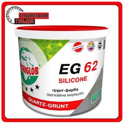 Грунт - краска (адгезионная эмульсия) Anserglob EG 62 SILICONE, 5л/7,5кг