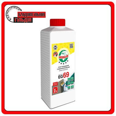Грунт биоцидный глубокопроникающий Anserglob EG 69 BIOSTOP, 5л