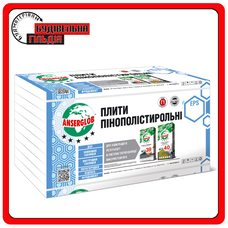 Плита пенополистирольная Anserglob EPS-100 (м.куб.)