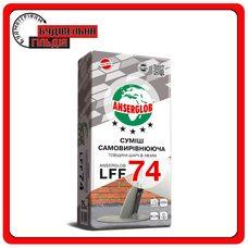 Смесь цементная самовыравнивающаяся Anserglob LFF 74, 25кг