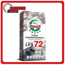 Смесь цементная самовыравнивающаяся Anserglob LFS 72, 25кг
