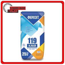 """Ферозит 119 клей для системы теплоизоляции типа """"Бетоль"""", 25кг"""