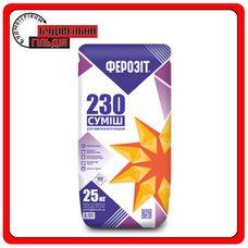Ферозит 230 раствор для кладки, для кладки стен и перегородок, 25кг