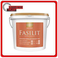 """Силиконовая фасадная краска Fasilit, базис """"LA"""", 9 л"""