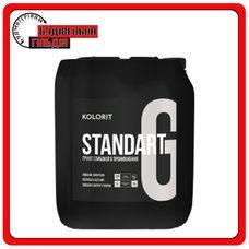 Зміцнюючий ґрунт глибокого проникнення Standart Grunt (Start Grunt), 10 л