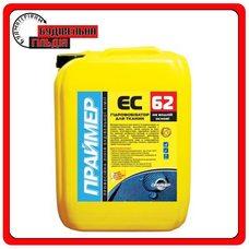 Гидрофобизатор для тканей Праймер ЕС-62, 1л
