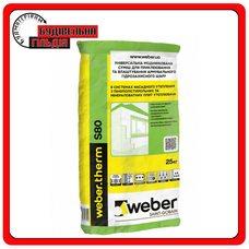 Клей для армирования weber.therm S80, 25кг
