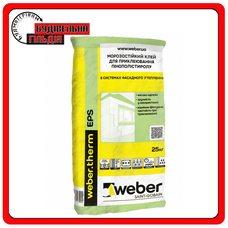Клей для утеплителя weber.therm EPS, 25кг