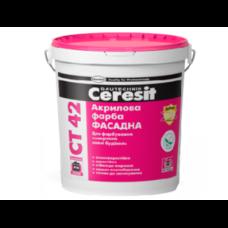 Фасадная краска Ceresit
