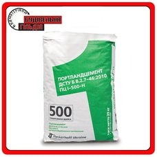 Цемент Дикергофф (Здолбуновский) ПЦ IА-Ш-500 (Д-0) 25 кг.