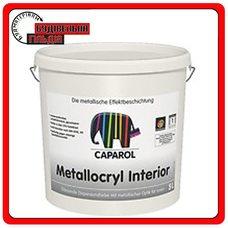 Caparol Краска дисперсионная с оттеняющим металлический блеском Metallacryl Interior, 10 л