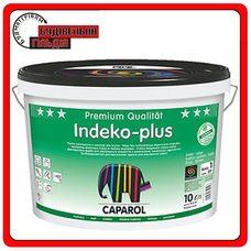 Caparol Indeko-plus Краска интерьерная B1, 10 л