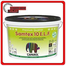 Caparol Samtex 10 E.L.F. B1 Краска интерьерная латексная, 10 л