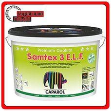 Caparol Samtex 3 E.L.F. B1 Краска интерьерная латексная, 10 л (Германия)
