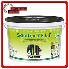 Caparol Samtex 7 E.L.F. B1 Краска интерьерная латексная, 10 л (Германия)