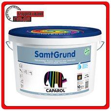 Caparol SamtGrund грунтовочная краска, Белая B1, 10 л
