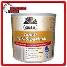 Dufa Аква-эмаль для радиаторов Aqua-Heizkorperlack, 2,5 л