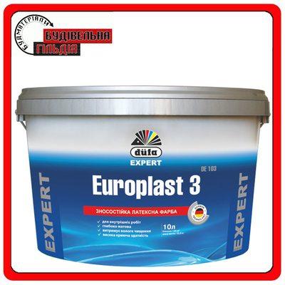 Износостойкая латексная краска Europlast 3 DE103, 10л