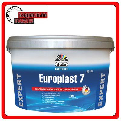Износостойкая латексная краска Europlast 7 DE107, 10л