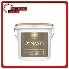 "Шелковисто-матовая латексная краска Dynasty (Interior Premium 7), базис ""A"", 9 л"