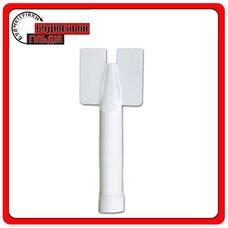 Sikaflex Hem Flange Nozzle