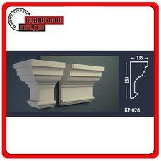 Карниз для фасада FASTROCK КР-026, 1 шт. (2 метра)