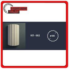 Колонна FASTROCK КЛ-002, 1 шт. (2 метра)