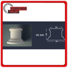 Основа для колонны FASTROCK ОС-021, 1 шт.