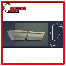 Подоконник для фасада FASTROCK ПД-002, 1 шт. (2 метра)
