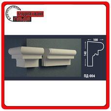 Подоконник для фасада FASTROCK ПД-004, 1 шт. (2 метра)